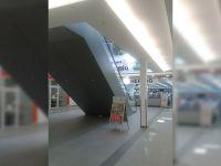 Einkaufcenter18